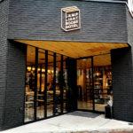 外観-ランプライトブックスホテル名古屋-Lamp Light Books Hotel Nagoya
