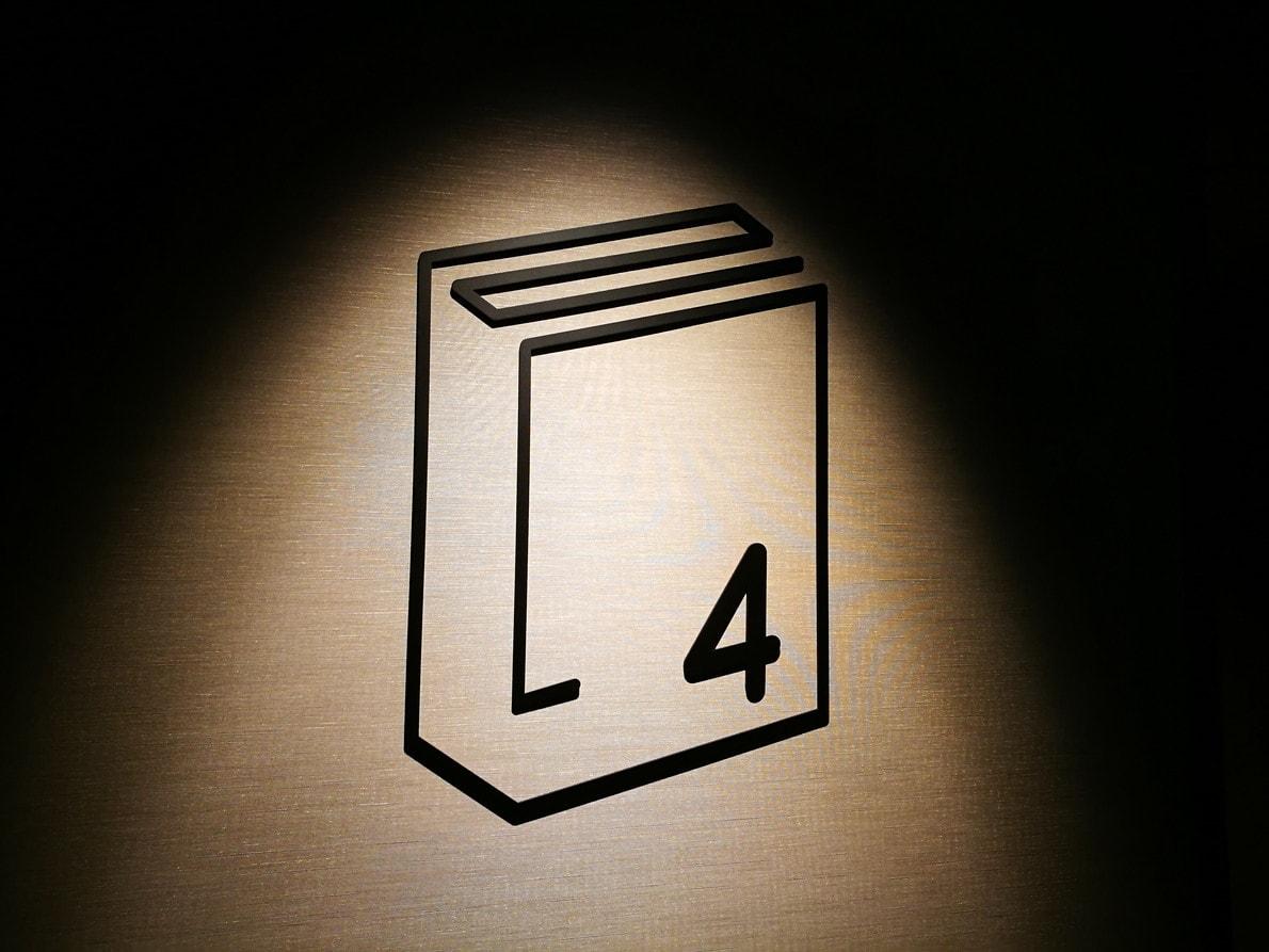 階数-ランプライトブックスホテル名古屋-Lamp Light Books Hotel Nagoya