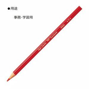 読書におすすめなアイテム-赤鉛筆