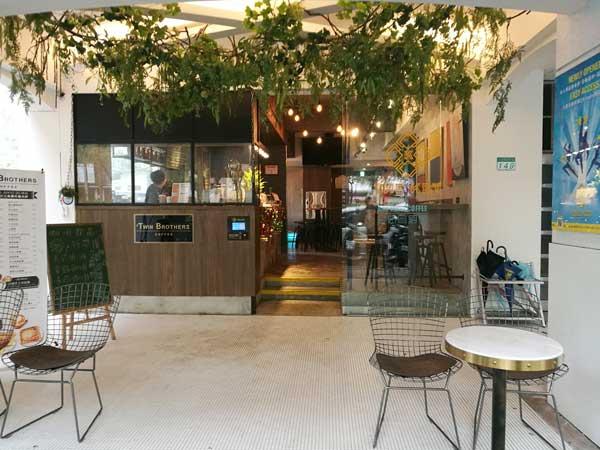 入口-Twin Brothers Cafe:台北東区でゆっくり読書ができるカフェ-idobon.com